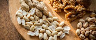 Особенности ореховой диеты для похудения