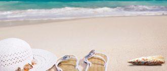 Как выбрать пляжную обувь