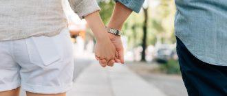 Как построить счастливые отношения