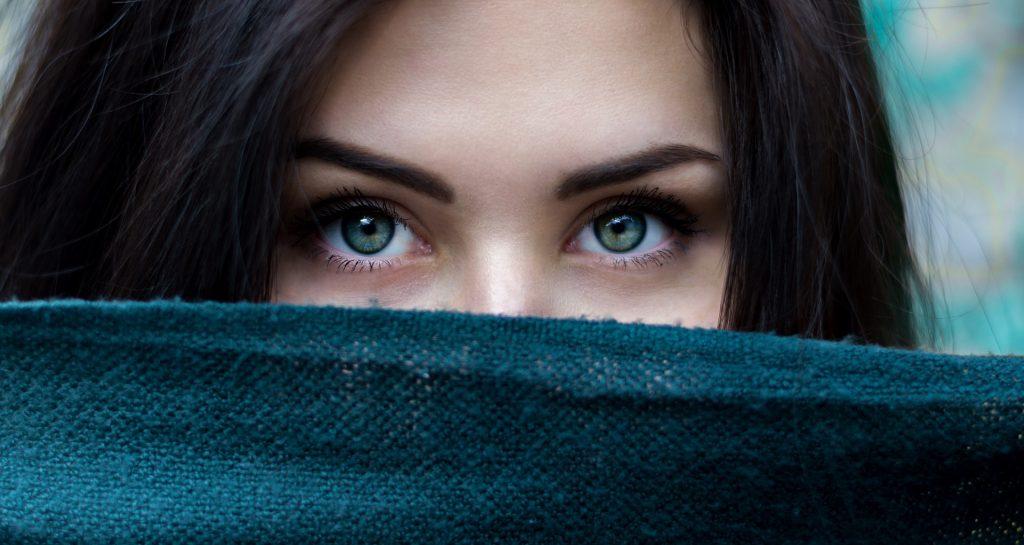 Суфы под глазами