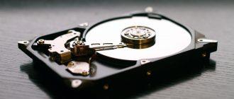 Виды жестких дисков