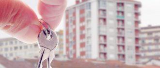 В каких случаях нельзя покупать квартиру