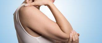 Причины боли в суставах и способы ее устранения